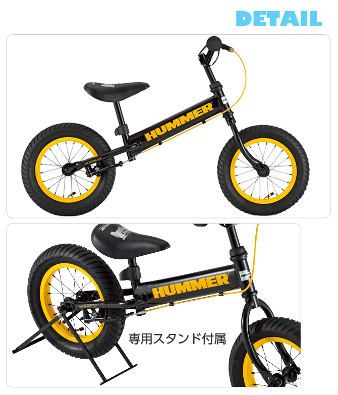 トレイニーバイク